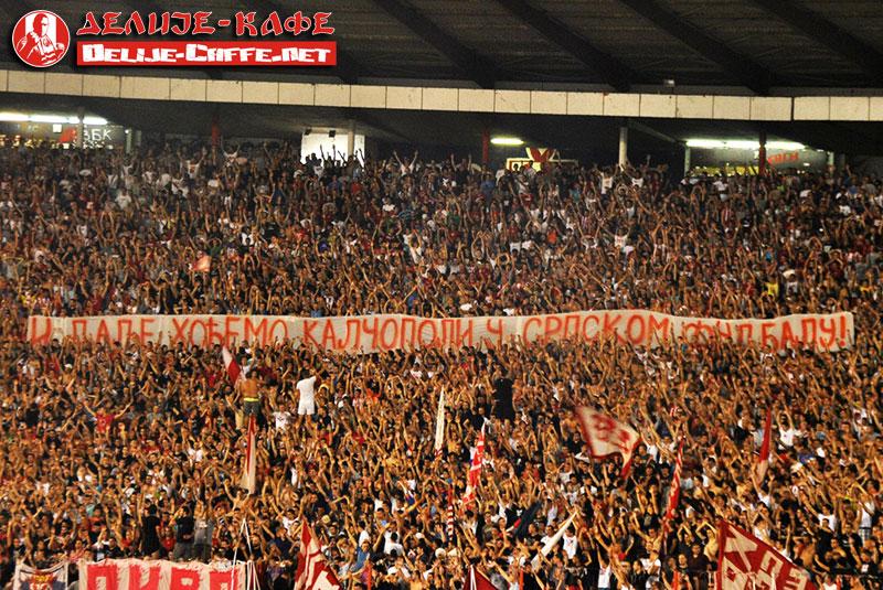 Сербия: Црвена Звезда - Раднички Ниш 9.8.2014